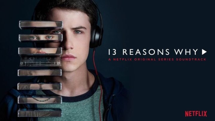 Thirteen Reasons Why I'm Famous In Love…?